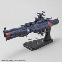 1/1000 地球連邦主力戦艦 ドレッドノート級火星絶対防衛線セット
