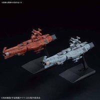 メカコレクション 地球連邦主力戦艦 ドレッドノート級セット2