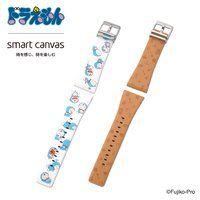 ドラえもん Smart Canvas(スマートキャンバス) 腕時計ベルト【付け替え用ベルト単品】