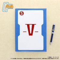 機動戦士ガンダム V作戦レコードブック(手帳)