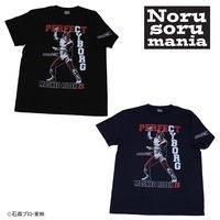 仮面ライダー×ノルソルマニア 仮面ライダーZX Tシャツ
