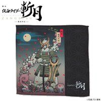 舞台『仮面ライダー斬月』 -鎧武外伝- ミニクロス