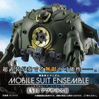 MOBILE SUIT ENSEMBLE EX11 アプサラスII【2次:2019年8月発送分】