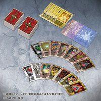 仮面ライダー剣(ブレイド)  ラウズカードアーカイブス BOARD COLLECTION
