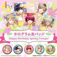 A3! ホログラム缶バッジ 〜Happy Birthday Spring Troupe!〜