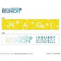 【ナナイロストア】アイドリッシュセブン 2nd LIVE 「REUNION」 マフラータオル(ナギ)