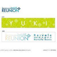 【ナナイロストア】アイドリッシュセブン 2nd LIVE 「REUNION」 マフラータオル(千)
