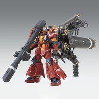 "MG 1/100 高機動型ザク""サイコ・ザク"" Ver.Ka (GUNDAM THUNDERBOLT 版)"