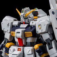 HG 1/144 ガンダムTR-1[ヘイズル改]&ガンダムTR-6用拡張パーツ【3次:2019年8月発送】