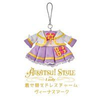 AIKATSU!STYLE for Lady ヴィーナスアーク着せ替えドレスチャーム