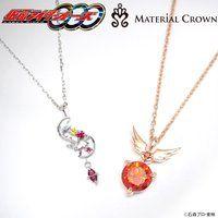 仮面ライダーオーズ/OOO×MATERIAL CROWN(マテリアルクラウン)ネックレス