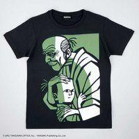 モチモチの木Tシャツ