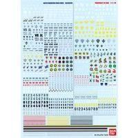 ガンダムデカールDX 01 【一年戦争系】【再販】【2019年8月発送】