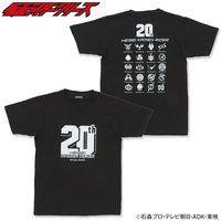 仮面ライダージオウ&平成仮面ライダー20周年記念 20ロゴTシャツ