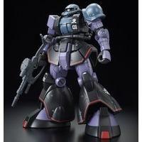 HG 1/144 MS-06RD-4 高機動試作型ザク 【再販】【3次:2019年9月発送】
