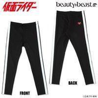仮面ライダー×beauty:beast(ビューティビースト)トラックパンツ