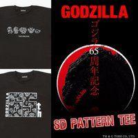 ゴジラ Tシャツ(SD柄)