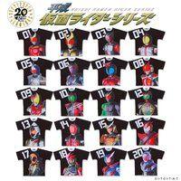 平成仮面ライダー20作記念 フルパネルTシャツ