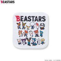 BEASTARS ハンカチ SD柄