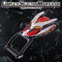 【抽選販売】COMPLETE SELECTION MODIFICATION  DRAGVISOR(CSM ドラグバイザー)