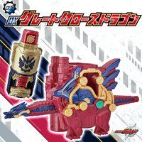 【抽選販売】仮面ライダービルド DXグレートクローズドラゴン