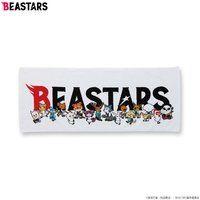 BEASTARS フェイスタオル SD柄