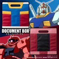機動戦士ガンダム ドキュメントBOX(全2種)