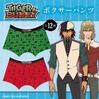 TIGER & BUNNY ボクサーパンツ