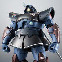 【抽選販売】ROBOT魂 <SIDE MS> MS-09R リック・ドム ver. A.N.I.M.E. 〜リアルタイプカラー〜 ご購入の権利