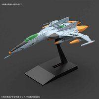メカコレクション 1式空間戦闘攻撃機コスモタイガーII(複座型/単座型)