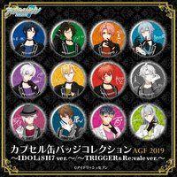 カプセル缶バッジコレクション〜AGF2019 TRIGGER&Re:vale ver.〜