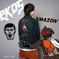 仮面ライダーアマゾン PUNKDRUNKERSコラボレーション ジャケット