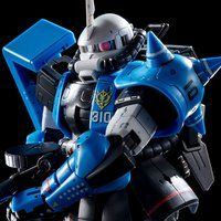 RG 1/144 MS-06R-1A ユーマ・ライトニング専用ザクII【2次:2020年4月発送】