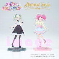 AIKATSU!STYLE for Lady with フォトカツ!アクリルスタンド〜ファッションウィーク〜