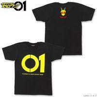 仮面ライダーゼロワン 01Tシャツ(大人用)