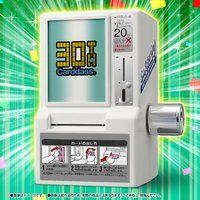 【抽選販売】30周年記念カードダスミニ自販機