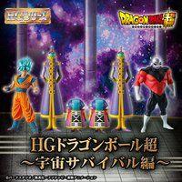 【抽選販売】HGドラゴンボール超 〜宇宙サバイバル編〜