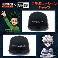 HUNTER×HUNTER × NEW ERA コラボキャップ 59FIFTY(R)