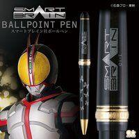 仮面ライダー555 スマートブレイン社ボールペン