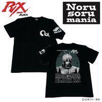 仮面ライダーシリーズ×ノルソルマニア T シャツ 仮面ライダーBLACK RX