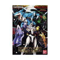 デジモンカード プレミアムエディション デジモンアドベンチャー LAST EVOLUTION 絆 2種同時購入セット