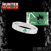 HUNTER×HUNTER×エテルノレシ 第二弾 リング【2次受注:2020年5月発送】
