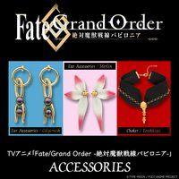 Fate/Grand Order -絶対魔獣戦線バビロニア- チョーカー(エレシュキガル)