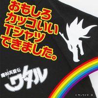 魔神英雄伝ワタル 龍神丸 イメージTシャツ【3次受注分 2020年6月お届け】