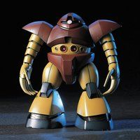 HG 1/144 ゴッグ