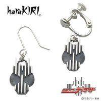 仮面ライダーディケイド×haraKIRI silver925  ピアス/イヤリング(片耳)