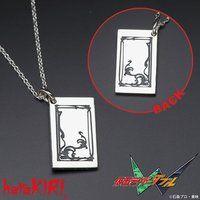 仮面ライダーW×haraKIRI フィリップの本 ネックレス