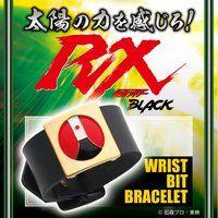 仮面ライダーBLACK RX リストビット ブレスレット