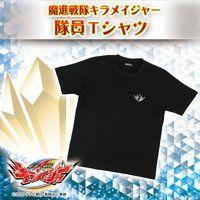 魔進戦隊キラメイジャー 衣装 隊員Tシャツ【2020年7月発送】