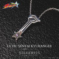 宇宙戦隊キュウレンジャー ダークナーガ SILVER925ネックレス